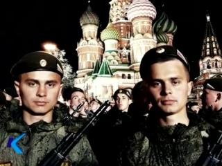 10 05 2018 Киселевчане приняли участие в Параде Победы в Москве на Красной площа
