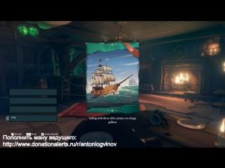 Sea of Thieves Beta - новая гениальная игра Rare