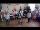 Танец мухомор
