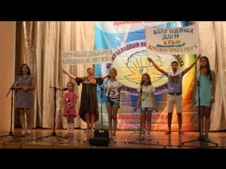 Визитная карточка ДШИ г.Волгодонск на V Международном фестивале - конкурсе