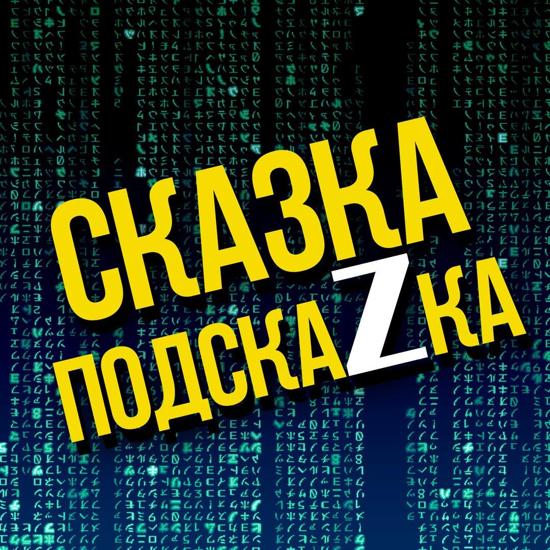 Афиша Ижевск Новогодняя СКАЗКА-НЕСУРАЗКА танцевальная 2018