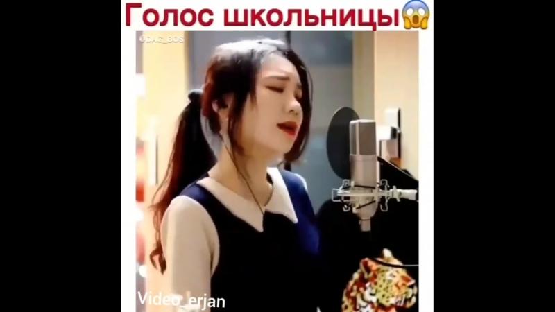 голос школьницы
