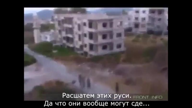 Террорист ИГИЛ демонстрирует свою смелость