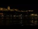Прогулка по Дунаю. Будапешт.