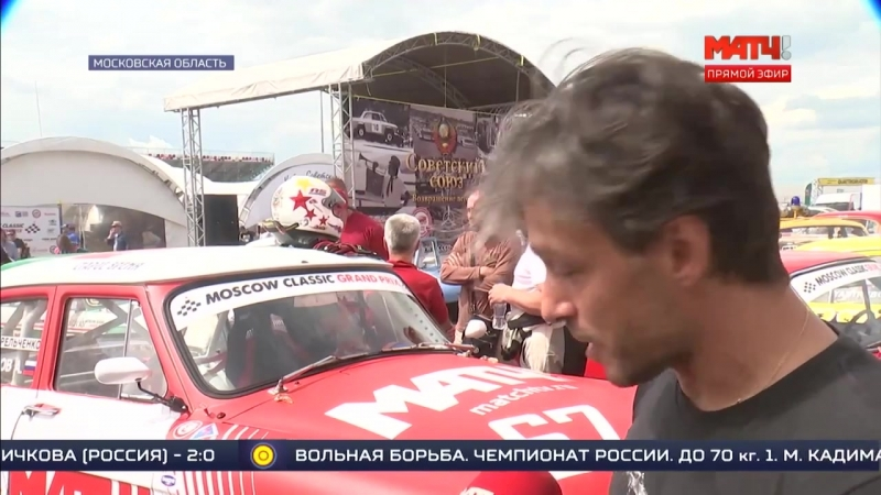 Матч ТВ о фестивале Moscow Classic Grand Prix`2017