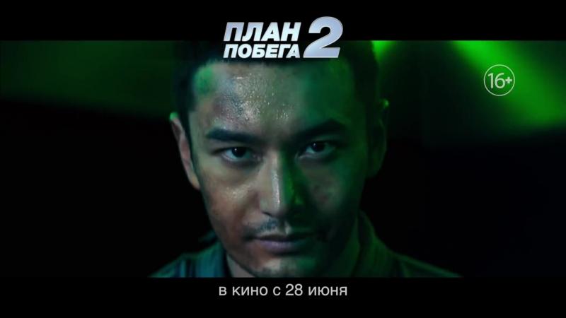 План побега 2 ESCAPE PLAN 2 2018 Русский трейлер 03 Сильвестр Сталлоне Дэйв Батиста HD 16