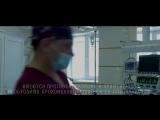 Клиника косметологии и пластической хирургии