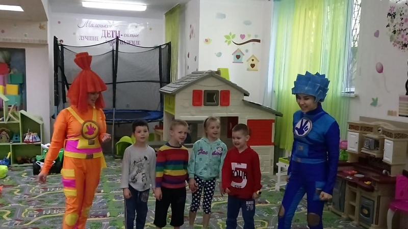 С Днем Рождения мини-сад вторая смена))