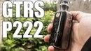 GTRS P222W ▲▼ А нужно ли?