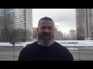 Чита | 4 апреля | Дворец Спорта | 13:00 | Сергей Бадюк