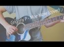Grigoriy P - Moe more cover