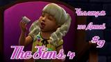 The Sims 4 100 Baby challenge. Челлендж 100 детей. #9