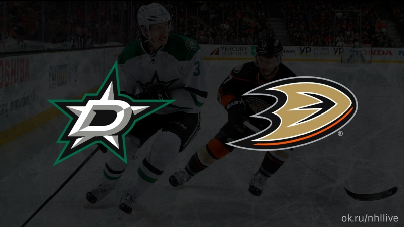 Dallas Stars – Anaheim Ducks, 22.02.2018