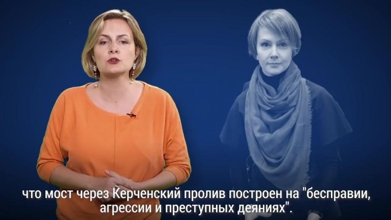 Крымский мост - единственный мост в мире, ведущий из изоляции в оккупацию