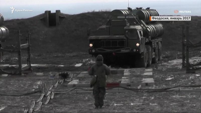 Российская милитаризация в оккупированном Крыму