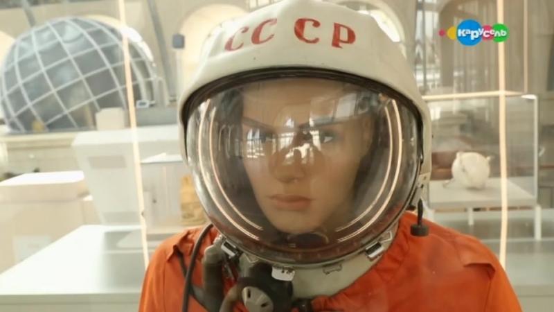 Дети о центре «Космонавтика и авиация» в эфире телеканала «Карусель»