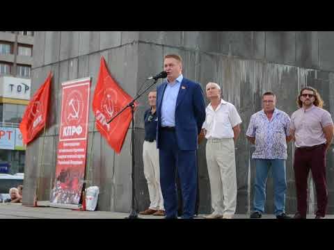 Митинг в Нижнем Новгороде 26 июля 2018 года. Выступление Владислава Егорова (2 часть)