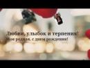 Averyanova_podr_720p