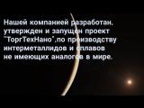 Элизиум- это космические перспективы! С Элизиум - в будущее!!!