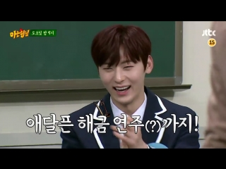 [PREVIEW] Wanna One: Knowing Brothers (31.03.18)