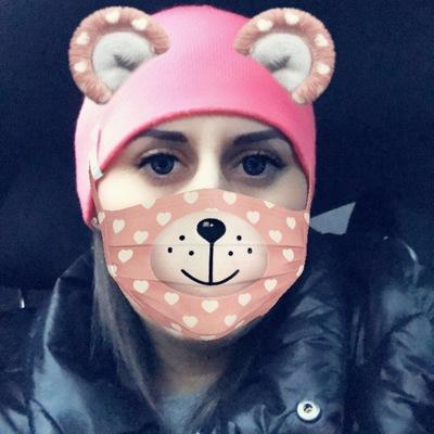 Кристина Соломатова