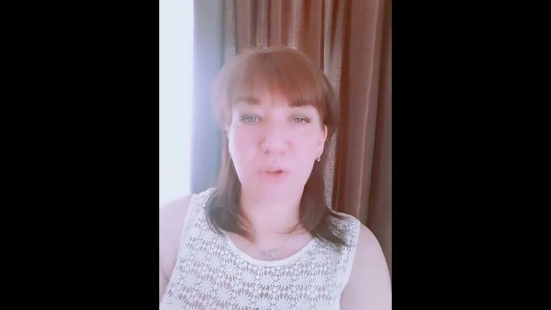 Отзыв от Натальи на личный коучинг Марины Лифшиц