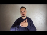 Магия жестов 4