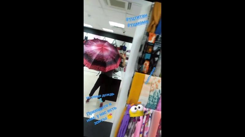 зонты с системой антиветер