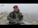 Чеченский спецназ в Сирии