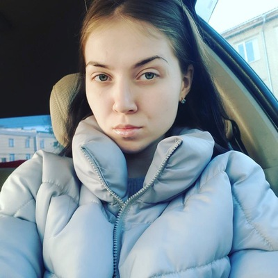 Анастасия Никифорова