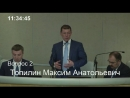 Видео запись пленарного заседания в Государственной Думе 19 июля 2018 года обсуждения депутатами повышения пенсионного возраста