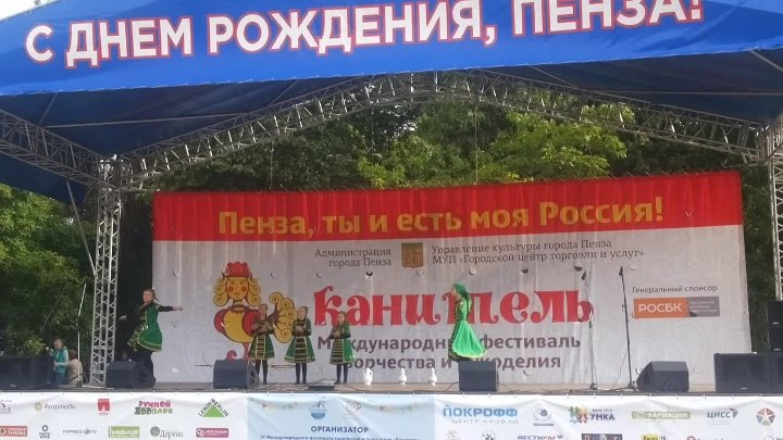 Девичий перепляс на фестивале Канитель - 2018 ШКТ Чегет 10.06