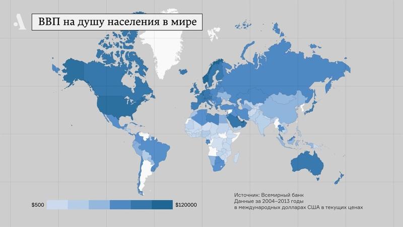 Почему одни страны богатые, а другие бедные gjxtve jlyb cnhfys ,jufnst, f lheubt ,tlyst