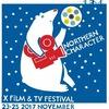 Международный кинофестиваль «Северный Характер»