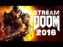 СТРИМ ДРАЙВ, ПУШКИ И МОРЕ ДЕМОНОВ \ Doom 2016 \ PixelCakesFan