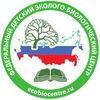 Федеральный детский эколого-биологический центр