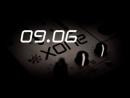 Teaser. XONE:96