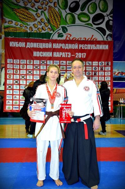 Мария Сиротина