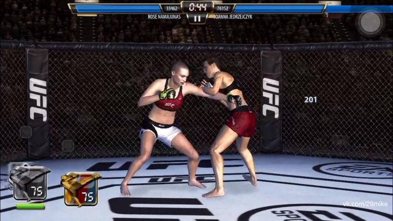 Rose Namajunas UFC mobile
