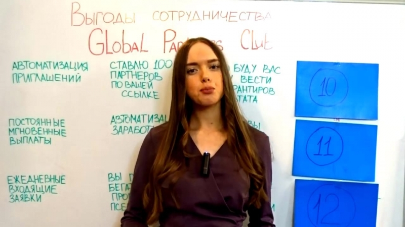 Выгоды сотрудничества с Global Partners Club gmmg originalglobal
