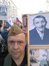 Леонид Наволокин фото #4