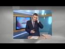 Prikol_na_televidenii,_diktor_chyt_yazik_ne_slomal.mp4