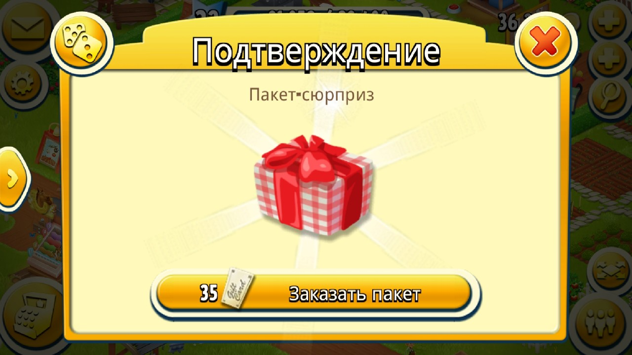 Жизнь - боль  с таким трудом собирать билеты, чтобы выпали цветы за пару сотен монет.