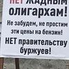 Район имени Советской власти