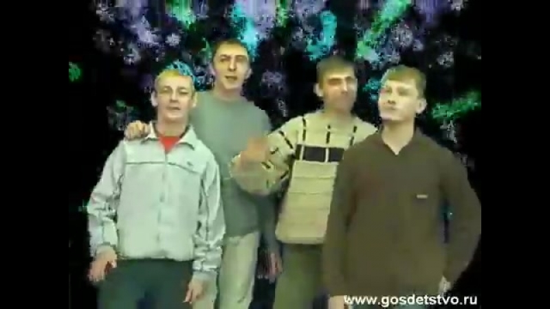 СТЕКЛОВАТА НОВЫЙ ГОД / НЕ БОЯН А КЛАССЕКА