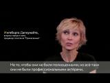 Российские звёзды театра и кино о спектакле