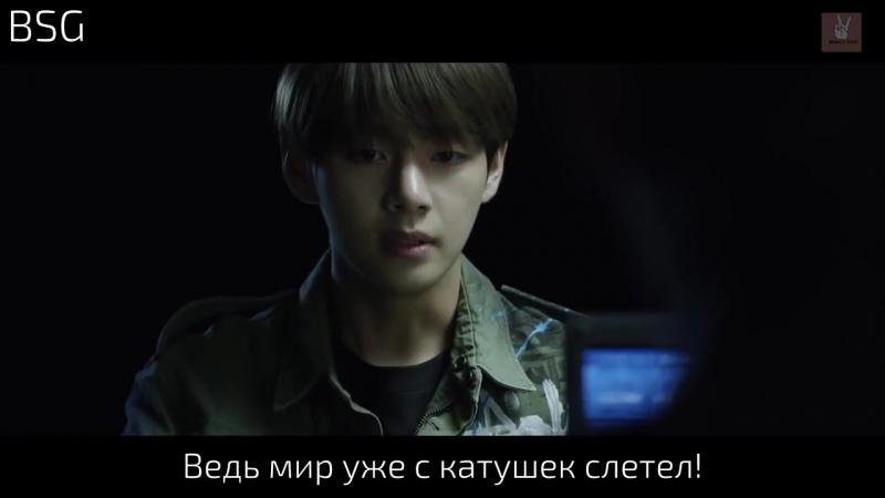 BTS am i wrong rus sub