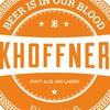 Пивоварня Khoffner