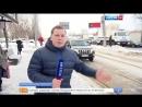 Вести Москва Вести Москва Эфир от 03 02 2016 08 30