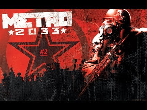 Metro 2033 Прохождение 2 Пока ВНДХ Здравствуй Рижская